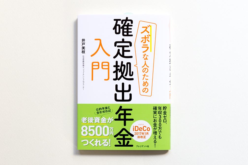 201611_kakuteikyoshitsu_L