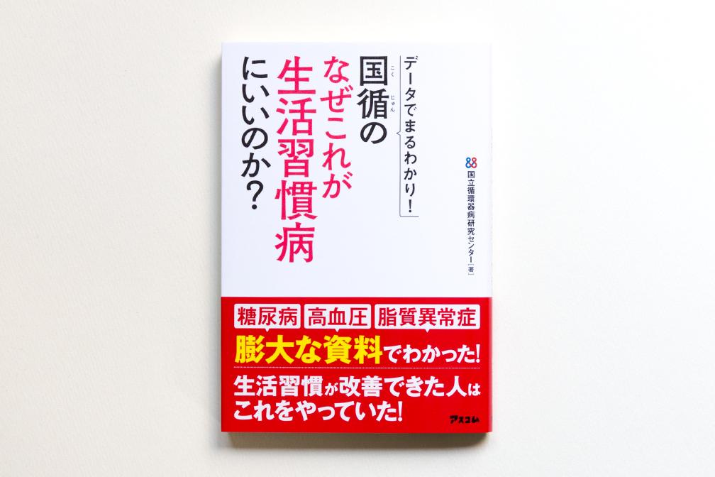 201611_kokujun_L