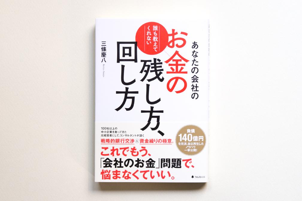 201611_nokoshikata_L