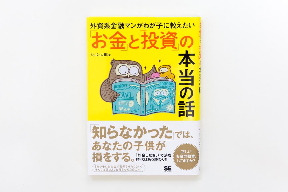 201506_gaisikei_L