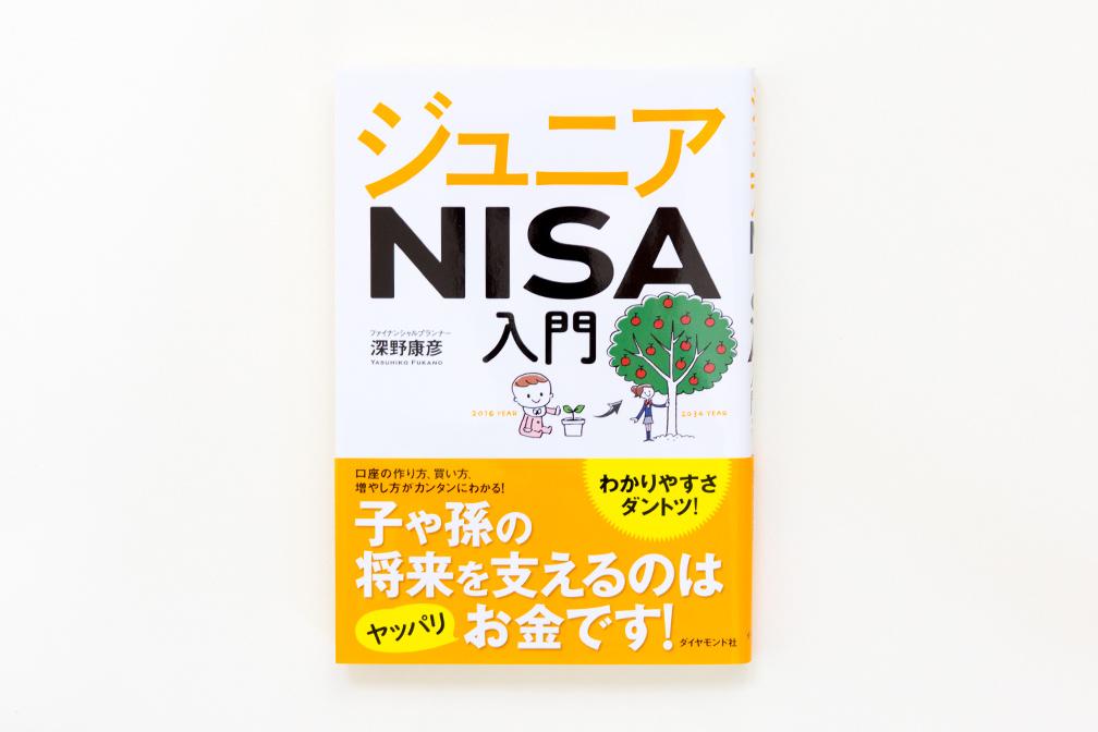 201511_nisanyuumon_L
