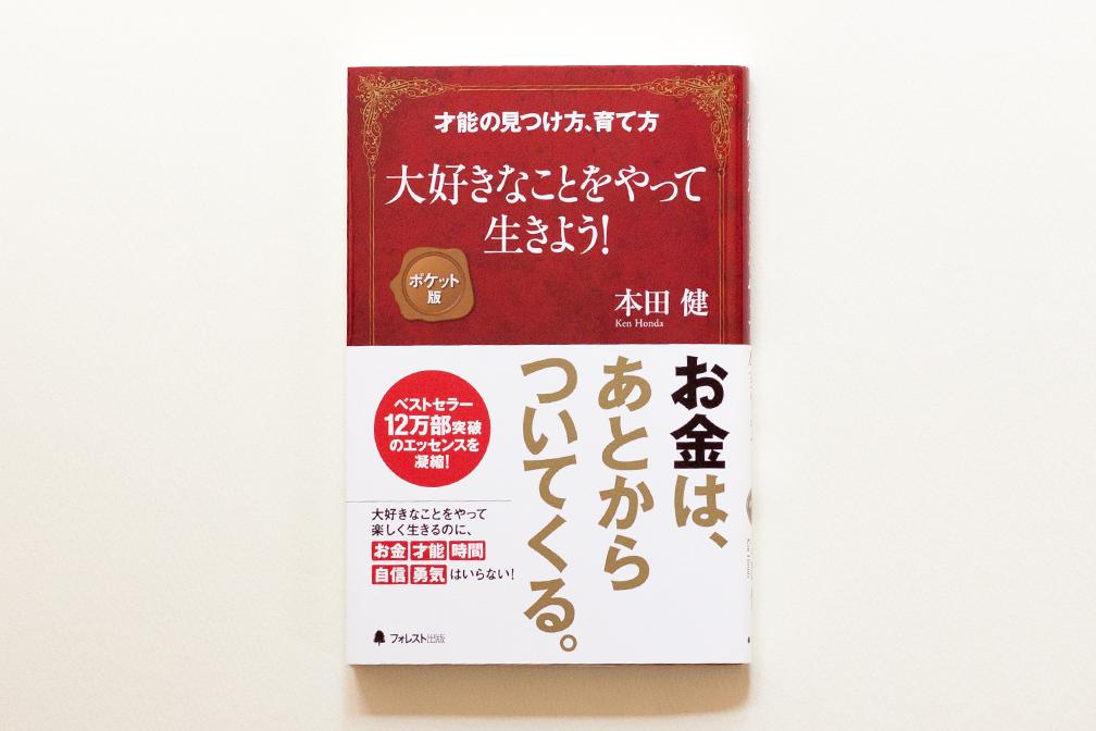 201602_daisukinakotowo_L