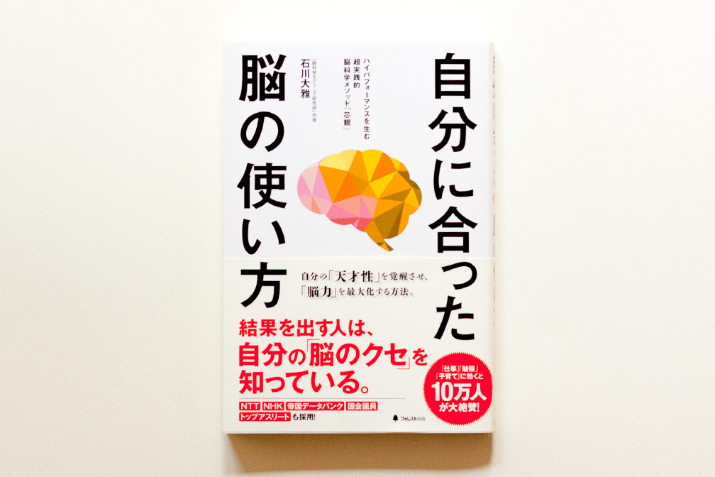201604_jibunnniattanouno_L