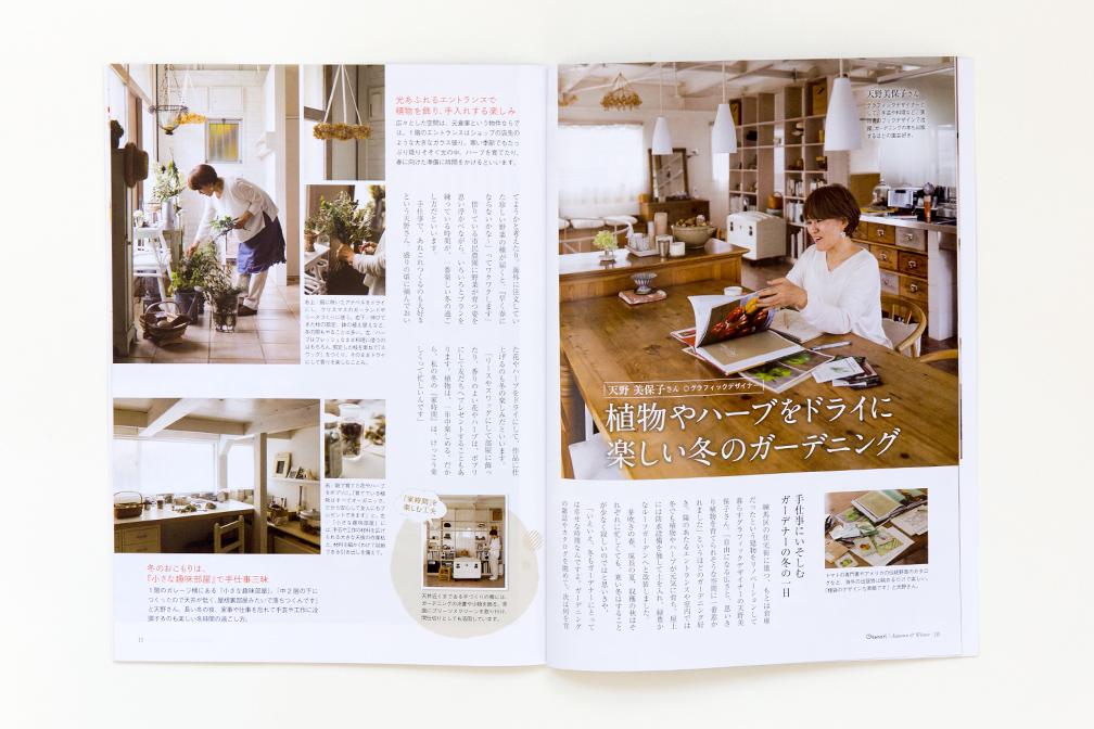 201611_otonari_op1_L