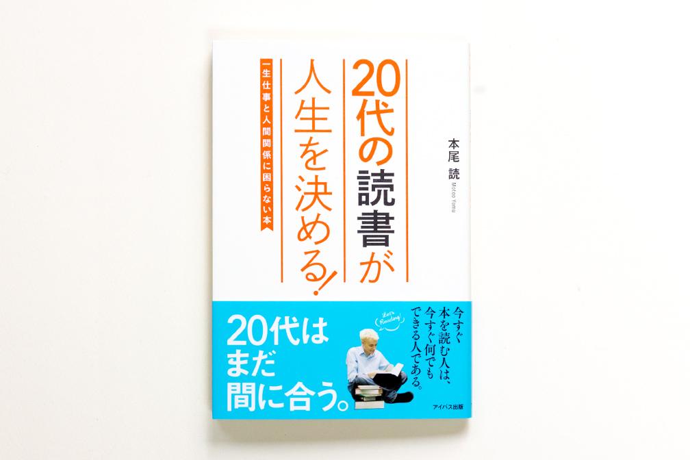 201702_20dainodokusyo_L
