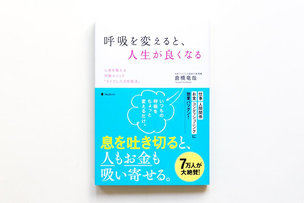 201703_kokyu_L