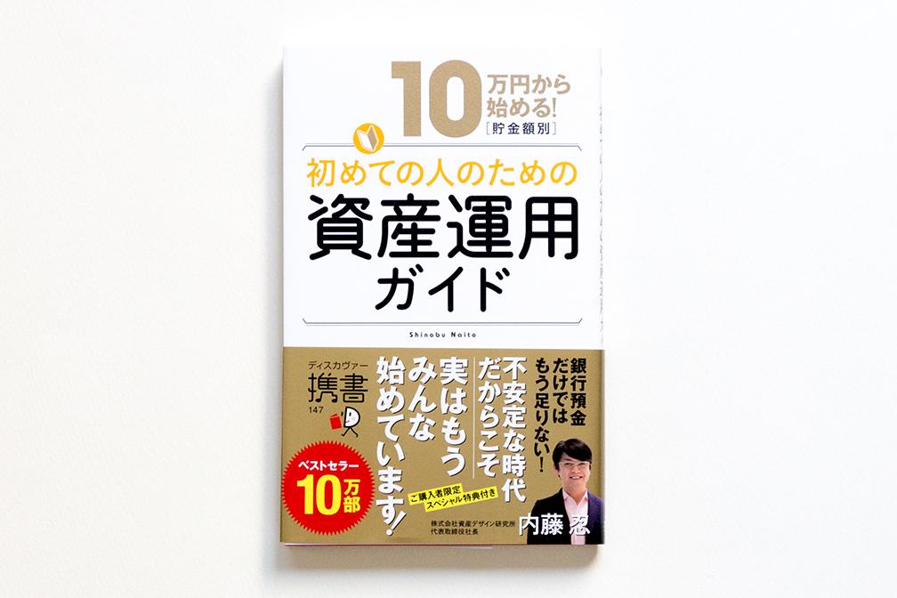 201506_10man_2
