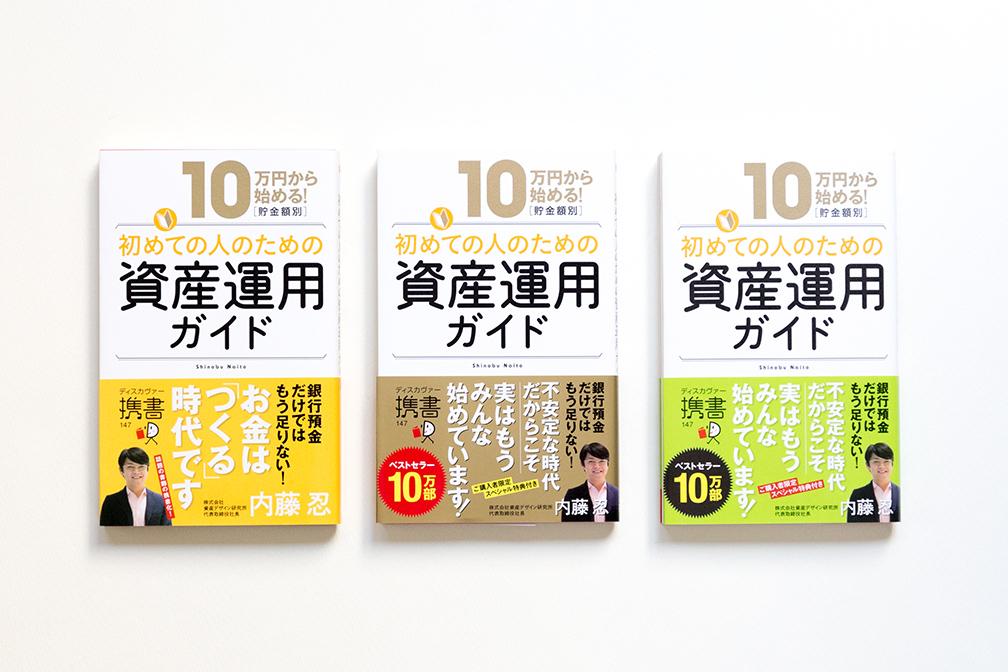 201506_10man_b