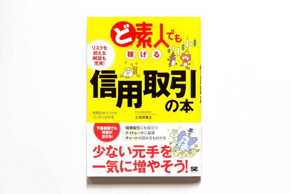 201705_doshirouto_L