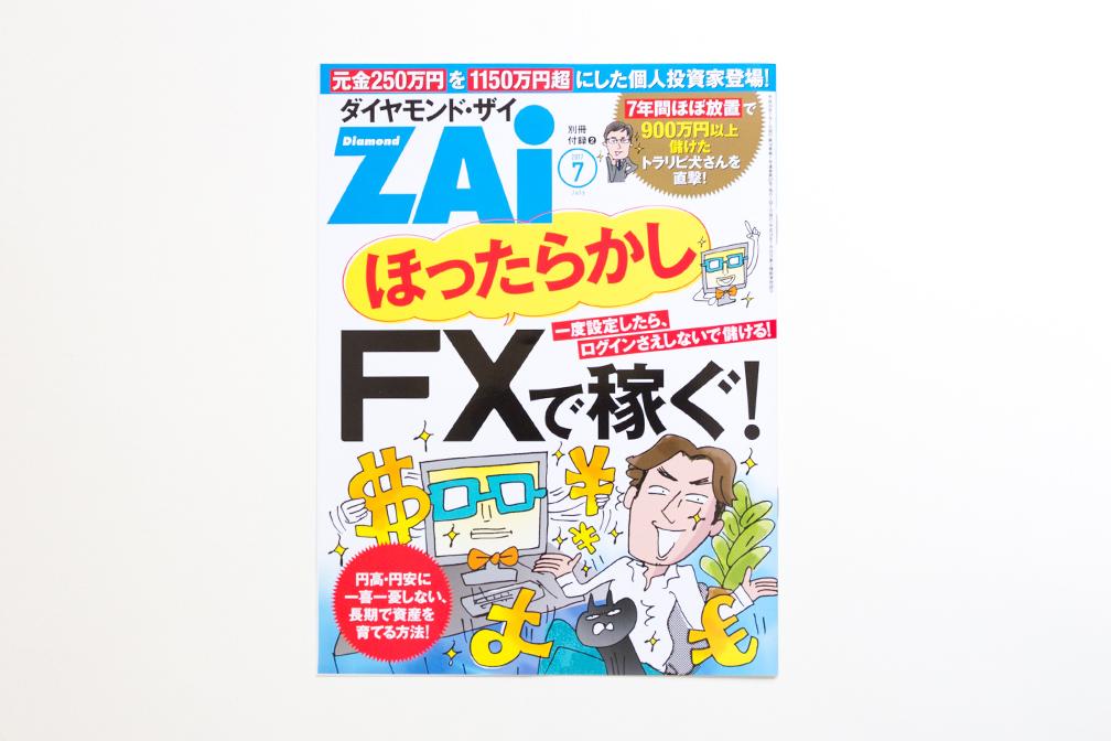 1705_ZAI_F2