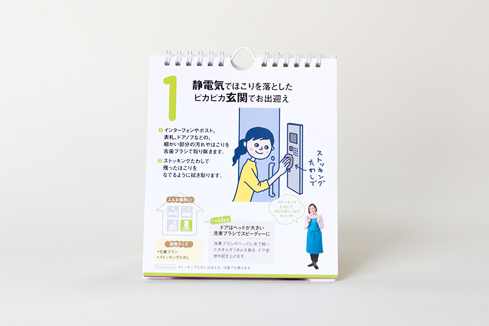 1705_himekuri_3