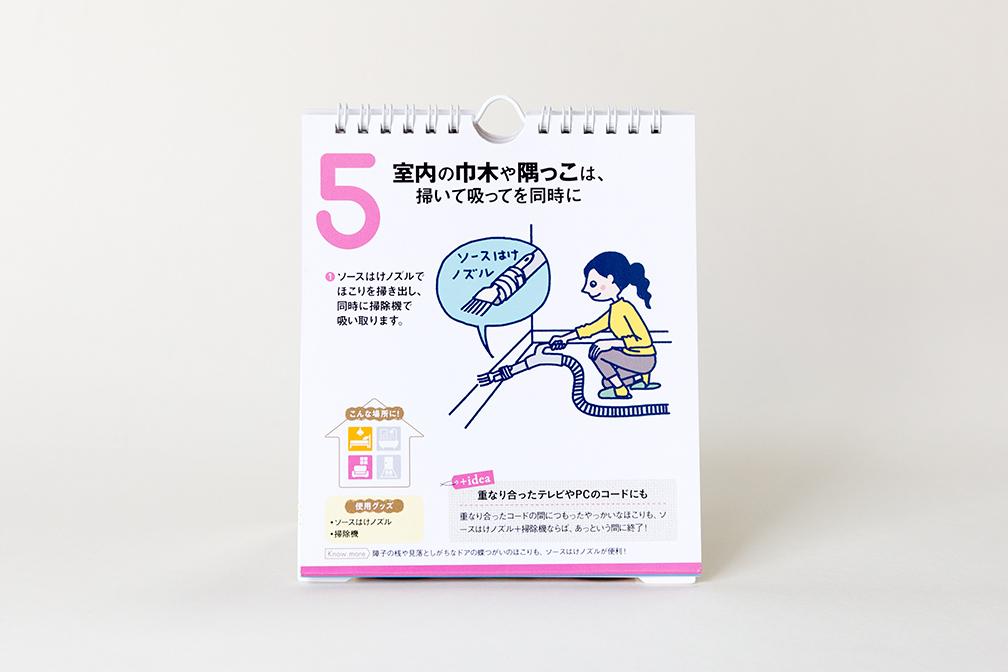 1705_himekuri_4