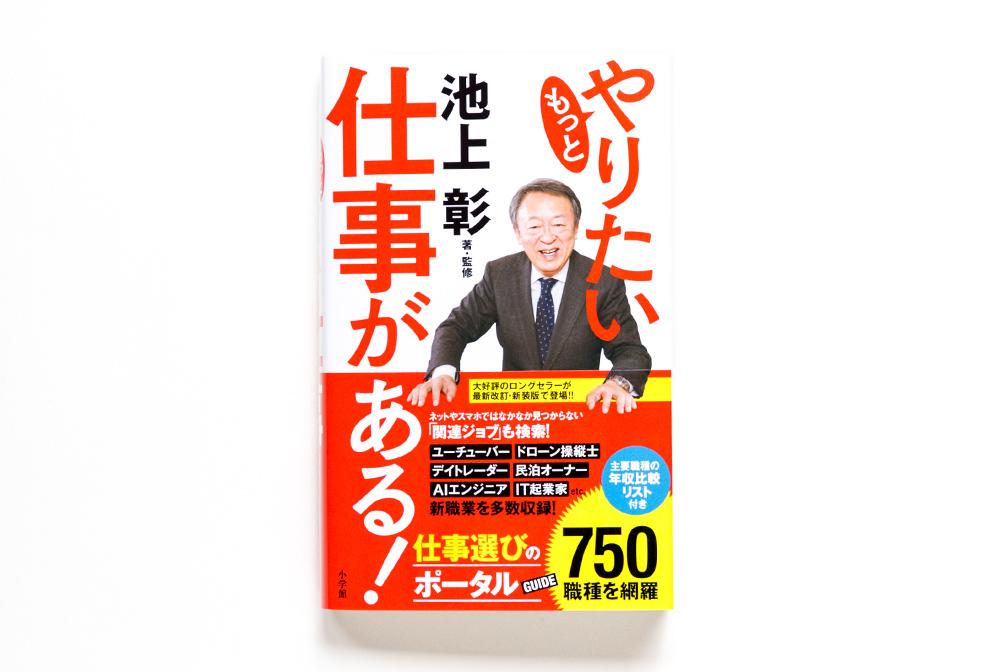 1707_shigoto_L