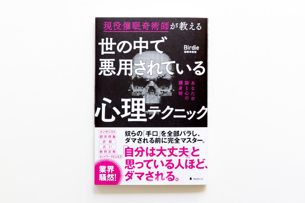 201706_sinri_L