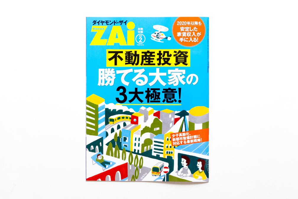 201712_ZAI_F1