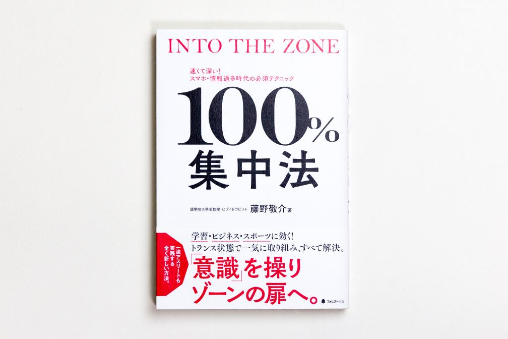201902_100%_L