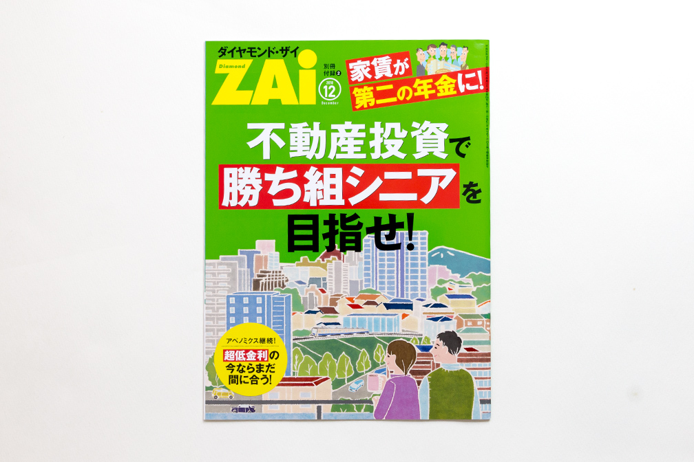 201812_ZAI_F1