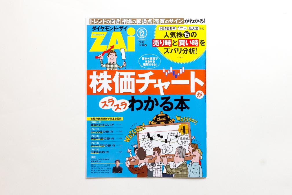 201812_ZAI_F2