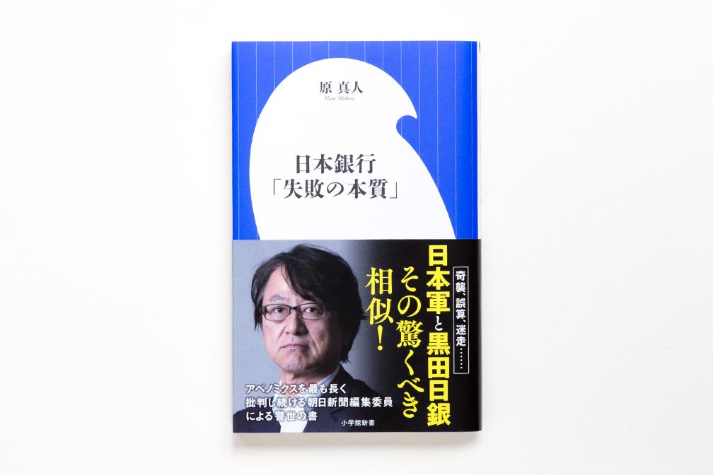 201904_nihonginkou_L