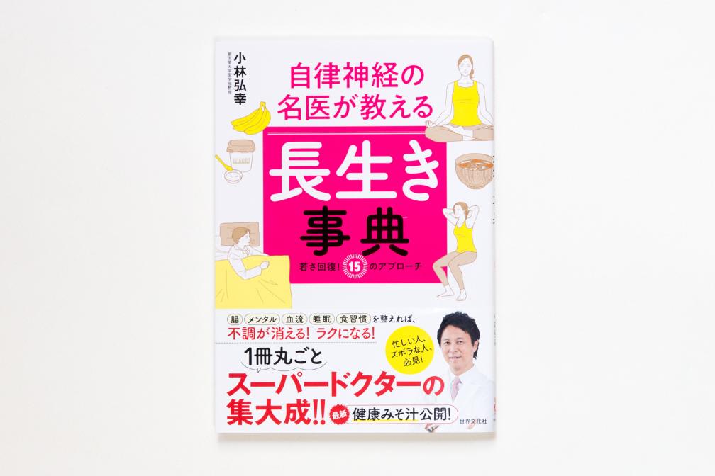 201908_nagaiki_L
