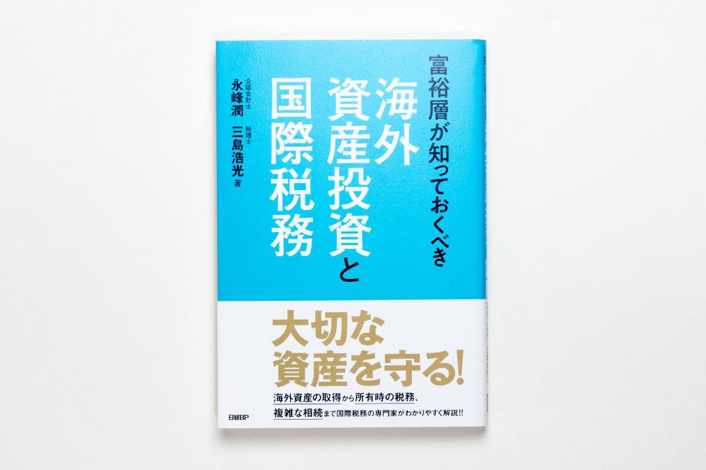 201910_kaigai_L