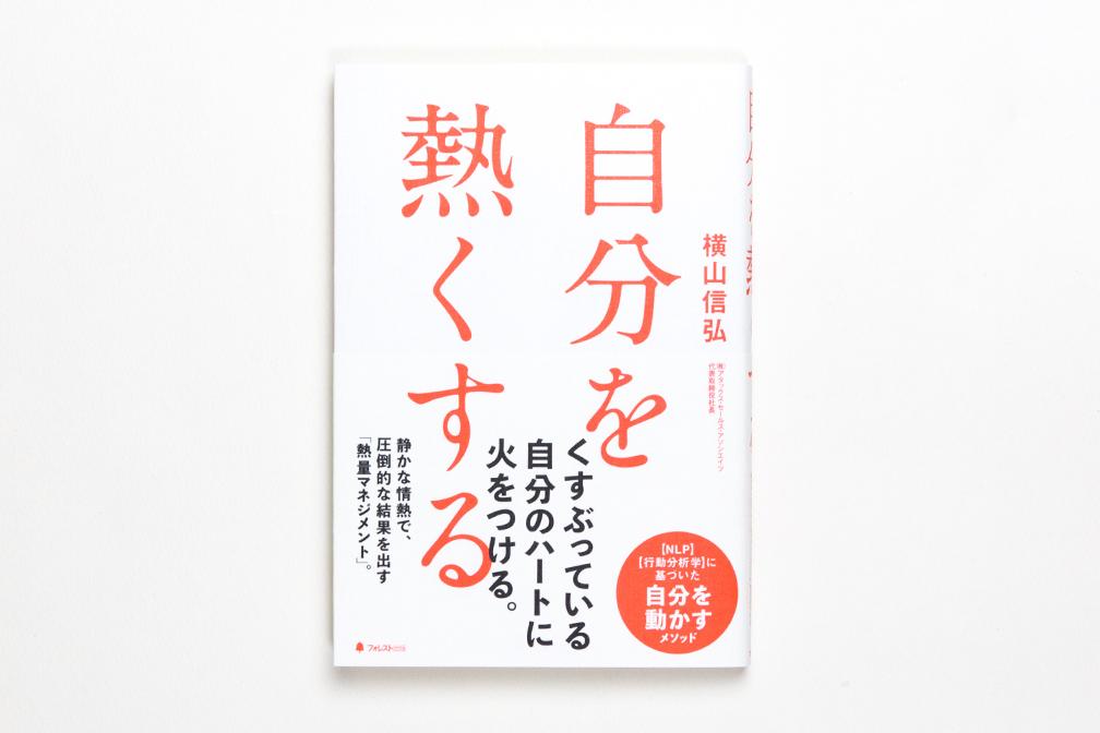201911_atukusuru_L