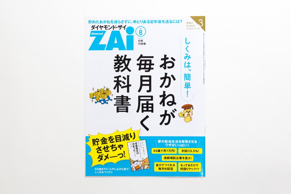 201906_ZAI_F1